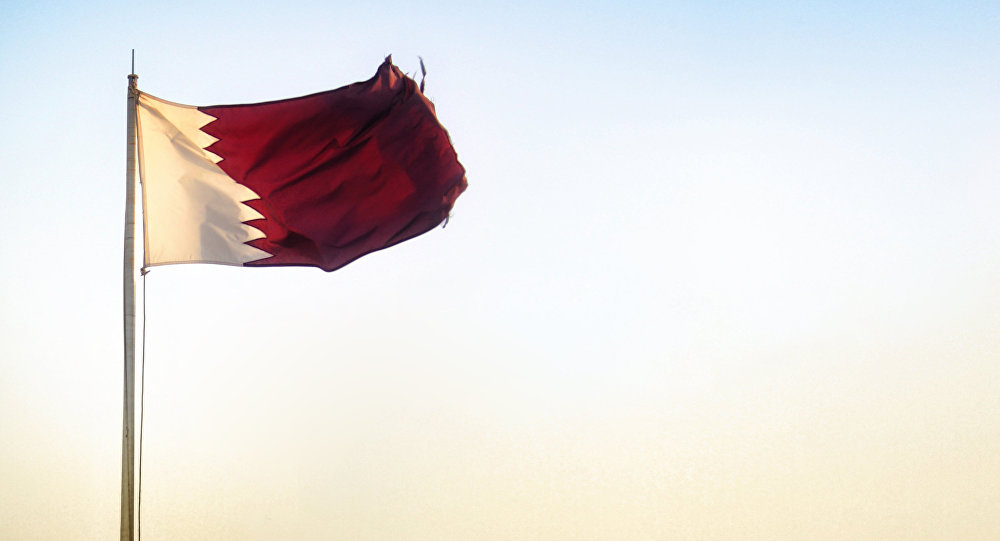 La bandera de Catar