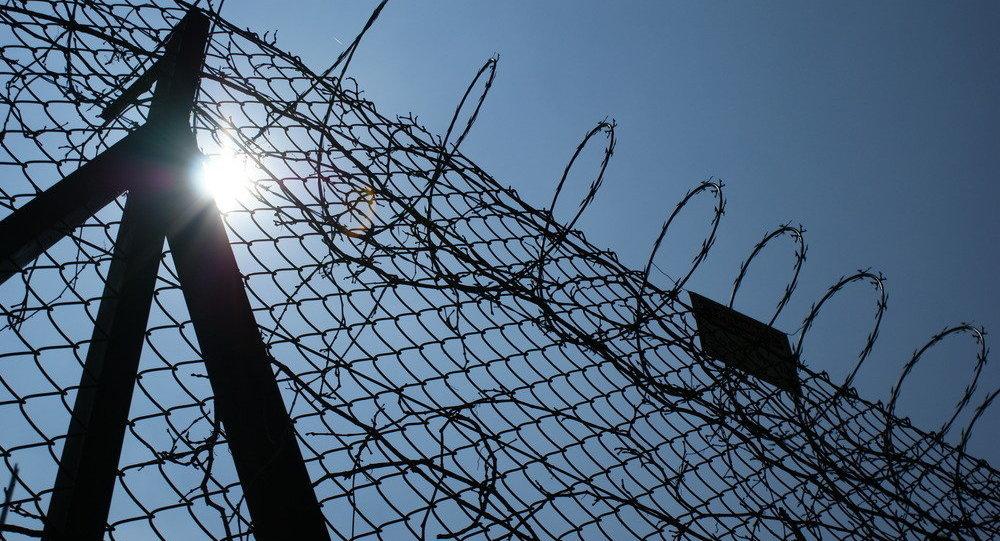Valla de una cárcel en México