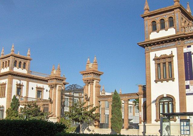Edificio sede de la Colección del Museo Ruso