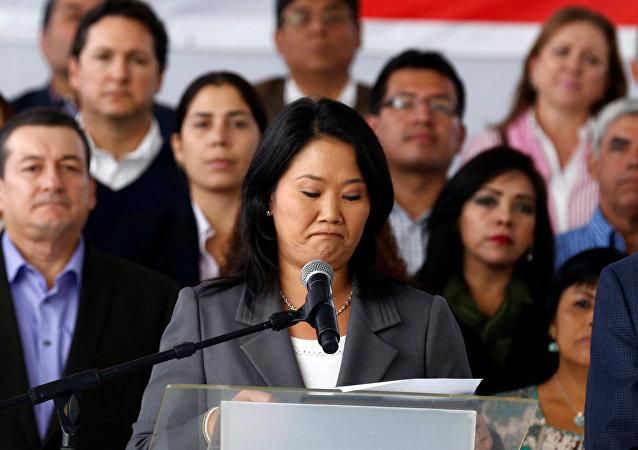Keiko Fujimori (archivo)