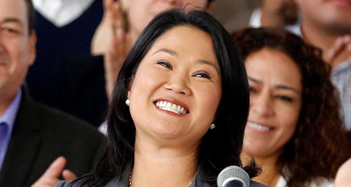 Keiko Fujimori, candidata derechista a la presidencia peruana