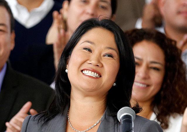 Keiko Fujimori, líder del partido opositor peruano Fuerza Popular (archivo)