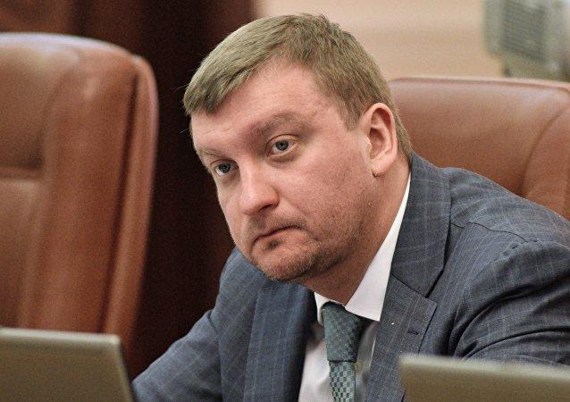Pável Petrenko, ministro de Justicia de Ucrania