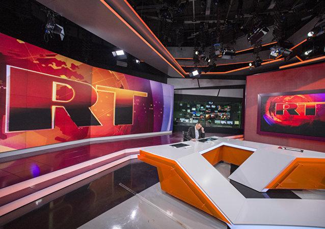 Canal de televisión RT