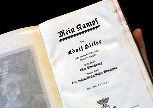 El libro de Adolf Hitler Mein Kampf