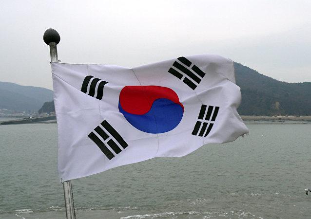 La bandera de Corea del Sur