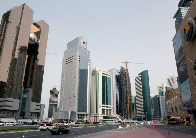 Doha, la capital de Catar (archivo)