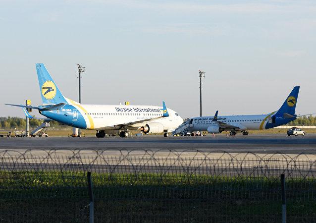 Aviones civiles ucranianos