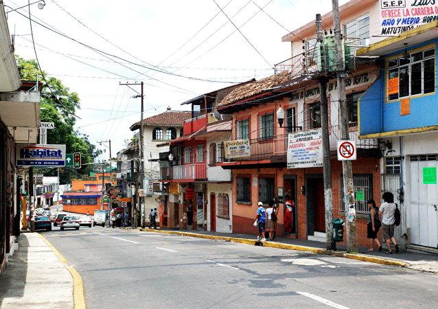 Calle de la ciudad de Xalapa