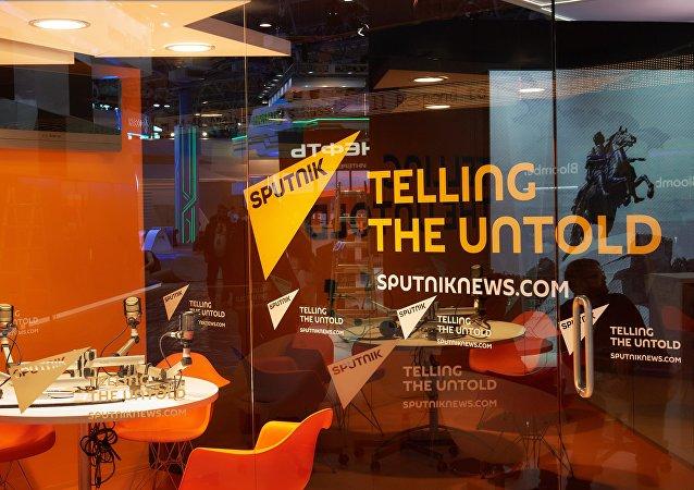 La Agencia de Información y Radio Sputnik