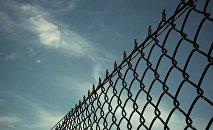 Prisión (ilustración)