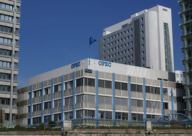TheLa sede de la OPEP en Viena