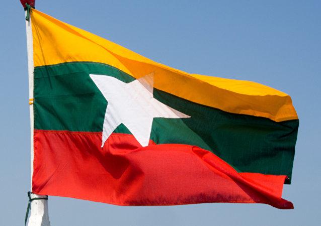 La bandera nacional de Myanmar
