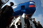 La botadura del rompehielos ruso Árktika