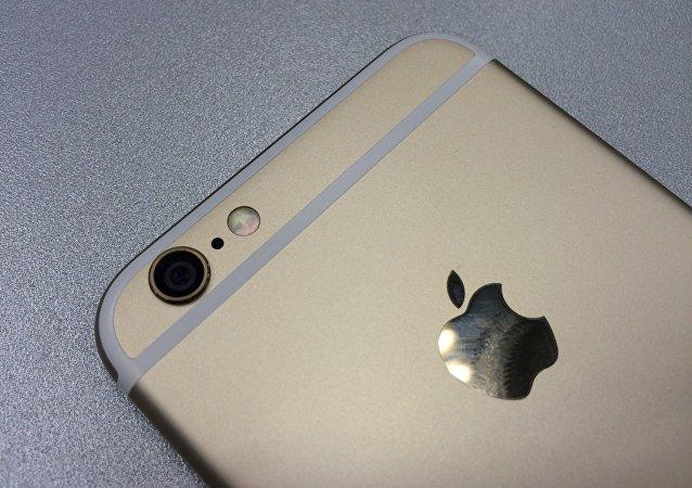 Dispositivo Apple (imagen referencial)