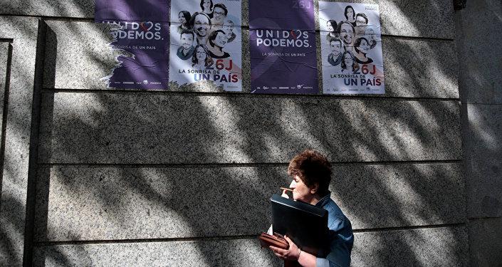 Carteles de la coalición Unidos Podemos