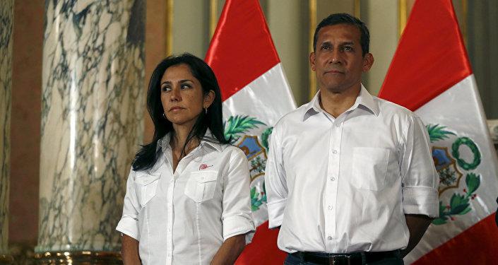 El expresidente de Perú Ollanta Humala y su mujer Nadine Heredia