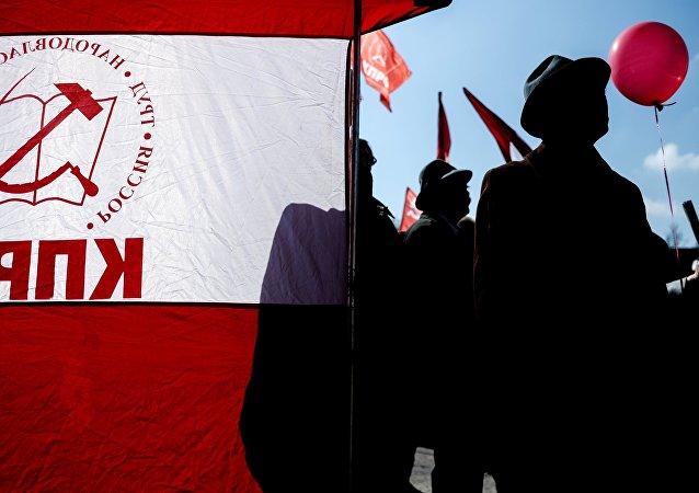 Comunistas rusos (archivo)