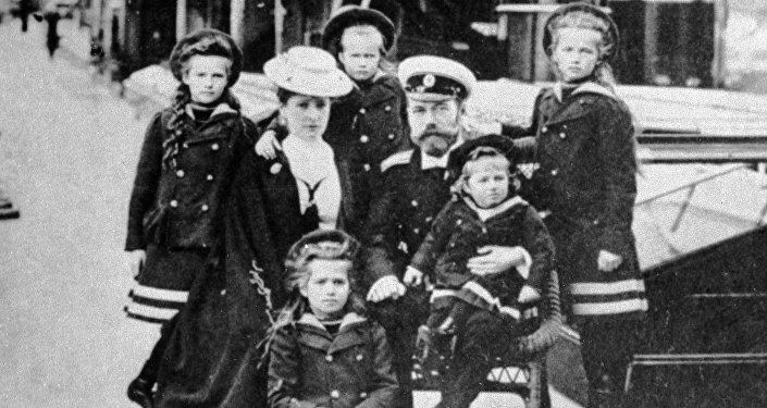 Familia imperial rusa
