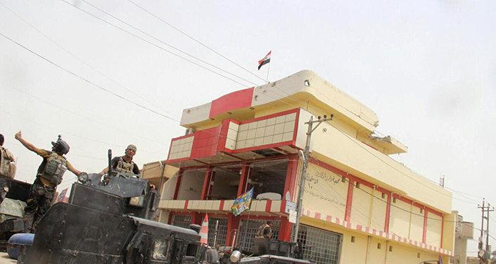 La ciudad iraquí de Faluya
