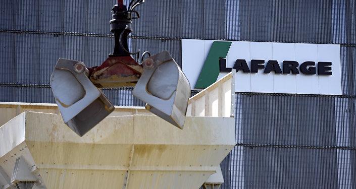 La empresa francesa Lafarge