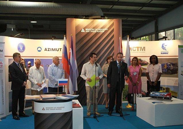 Feria Cubaindustria 2016