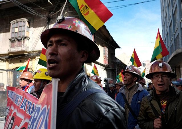Trabajadores en Bolivia (Archivo)