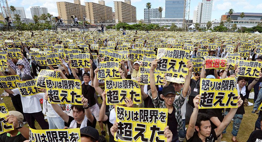 Manifestación de protesta en Okinawa (archivo)