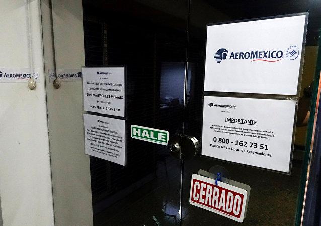La sede de la compañía aérea Aeroméxico en Caracas, la capital de Venezuela