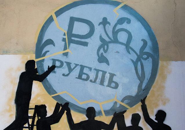 Grafiti en apoyo al rublo en San Petersburgo
