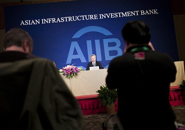 Jin Liqun, presidente del Banco Asiático de Inversión en Infraestructura (AIIB) (archivo)