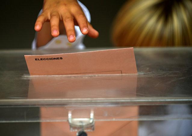 Elecciones (imagen referencial)