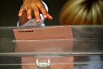 Con más del 70% escrutado PP sobrepasa los cinco millones de votos y el PSOE casi cuatro millones