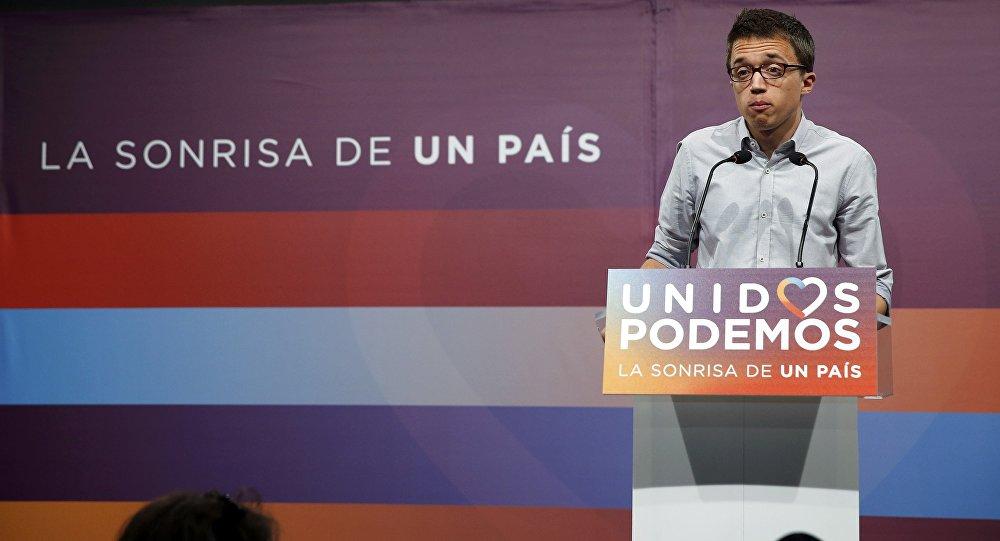 Íñigo Errejón, secretario de Análisis Estratégico de Podemos (archivo)