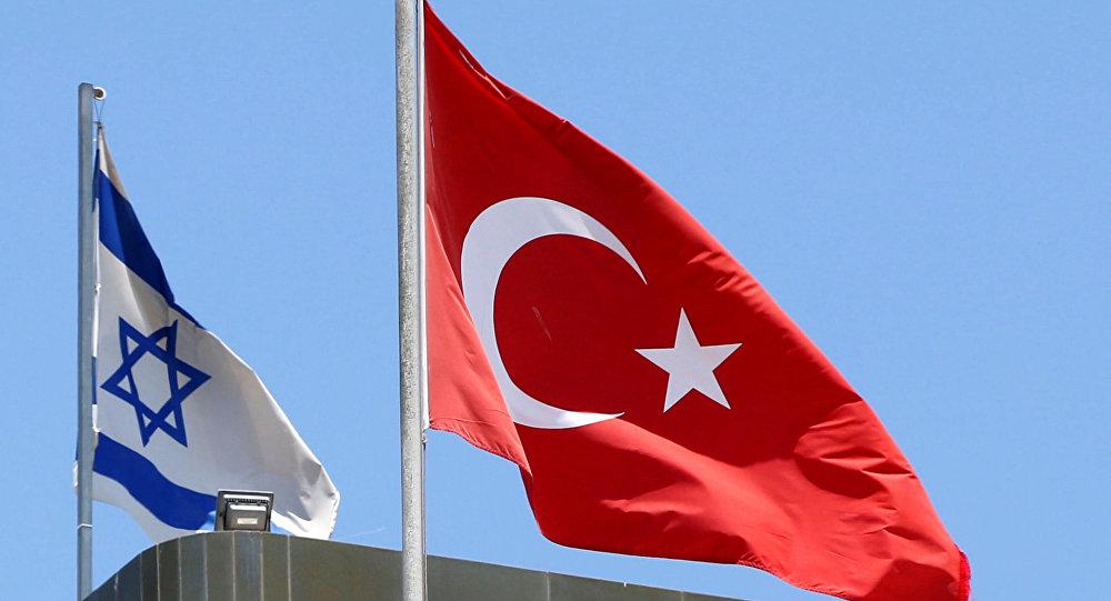 Bandera de Israel y Turquía