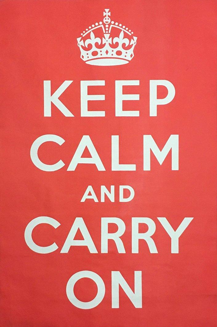 El póster original de 'Keep Calm and Carry On' a la venta por un valor de casi 30.000 dólares.