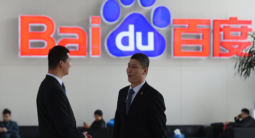 Sede de Baidu