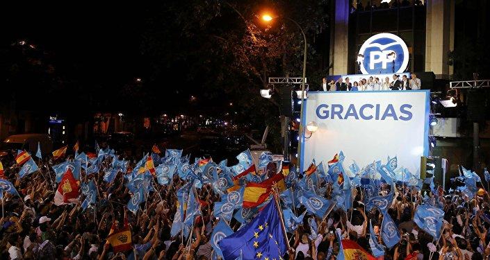 Elecciones generales en España