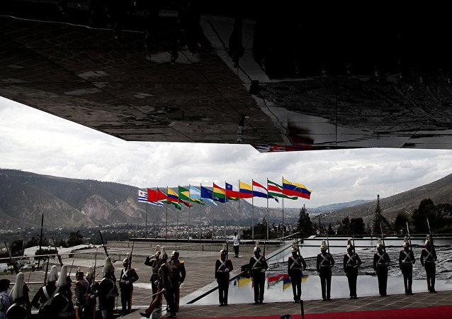 Sede de Unasur en Quito