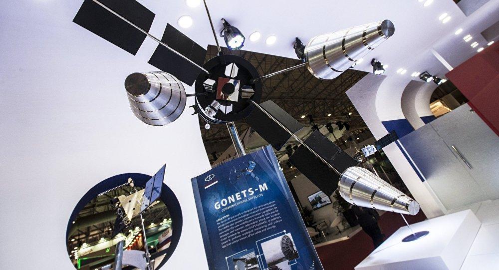 Satélite ruso de comunicación Gonets-M (imagen referencial)