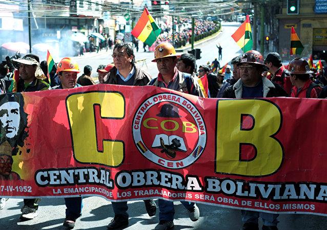 Protesta de la COB en Bolivia (archivo)
