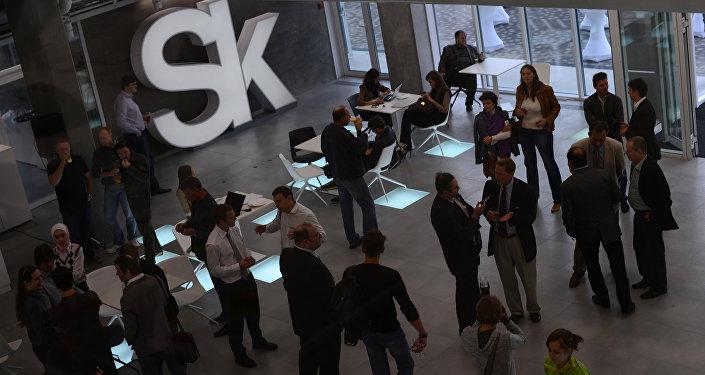 Centro de Innovaciones ruso Skólkovo