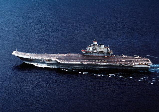 Portaaviones de la Armada de Rusia Almirante Kuznetsov