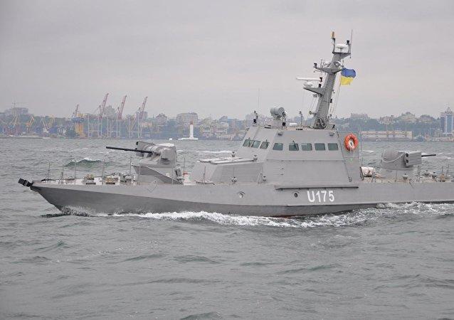 Lancha ucraniana Giurzá-M