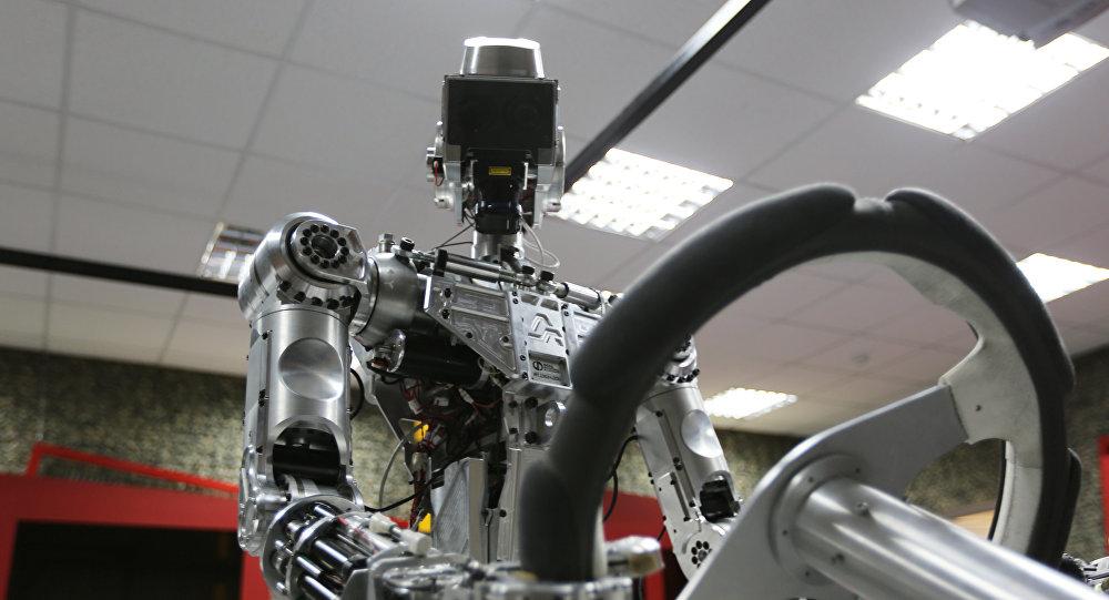 Una plataforma tecnológica para creación de un androide