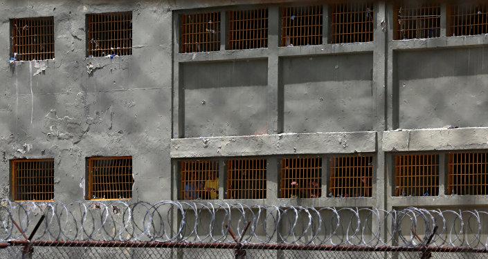 Prisión (imagen referencial)
