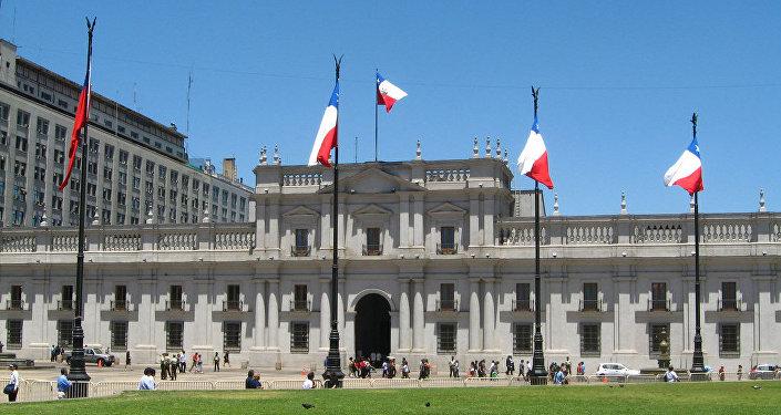 La Moneda, sede del Gobierno chileno
