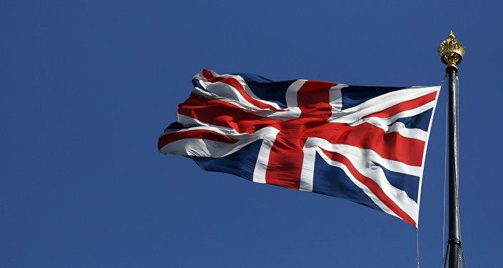 Bandera del Reino Unido (archivo)
