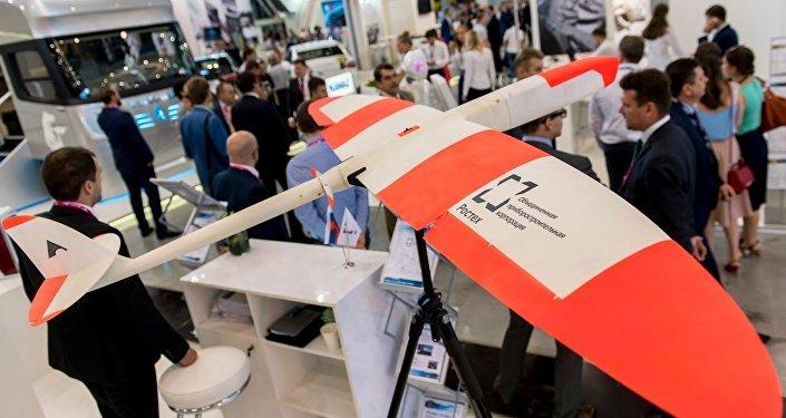 Primer dron creado completamente con tecnología de impresión 3D, presentado en Innoprom 2016