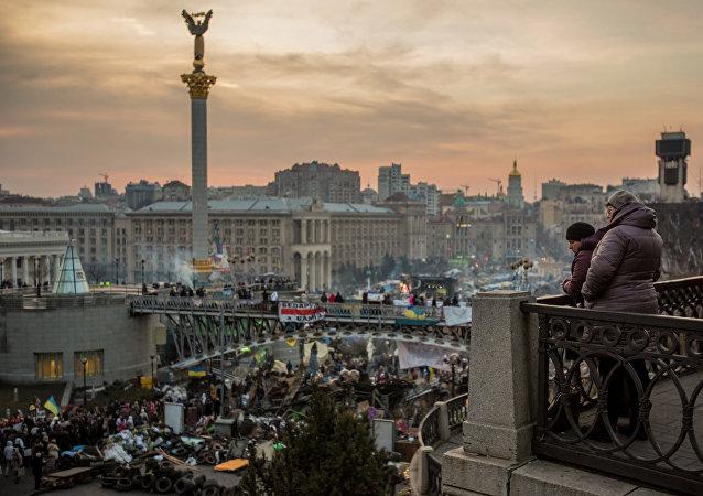 Euromaidán en Kiev, 2014